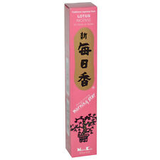 Lotus Morning Star Traditional Japanese Incense Includes 50 Sticks & Holder