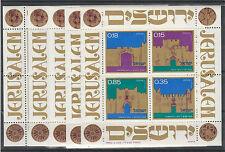 FRANCOBOLLI 1971 ISRAELE ANNIVERSARIO STATO 8 BF Z/4633