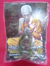 Guman Thong in Oil LP IN Talisman Good Lucky Wealth Rich Thai Buddha Amulet