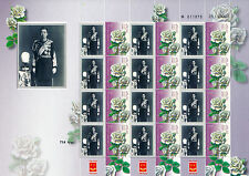 ISRAEL 2014 JAPAN EMPEROR HIROHITO 25th DEATH ANNIVERSARY SHEET MNH