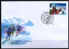 2014 Belarus. RCC Subjects. Winter Sports. Biathlon. FDC