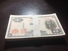 Japan banknote 1 yen (1946) B349 P-85 bundle ***DEALER'S LOT 100 PIECES *** UNC-