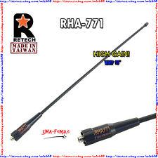 RETECH High Gain Dual Band Antenna SMA Female For BaoFeng GT3 GT-5 Two way Radio