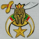 Shriners Iron on Patch (Item# P4)