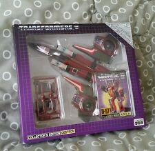 Transformers Collector's Edition D-57 Thrust Seeker Jet Japan Reissue Takara G1