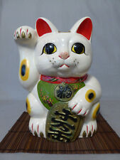 "Vintage Japanese Ceramic 13"" Maneki Neko, Beckoning Cat, Coin Bank"