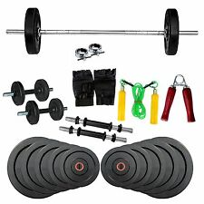 FITFLY Home Gym Set 20Kg Rubber Plate+4Ft Plain Rod+ Gloves+Skipping+ Dumbbells