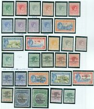 BAHAMAS : 1938-42. SG #149-60, 162-75. 1st set missing only 3 low vals. Cat £247
