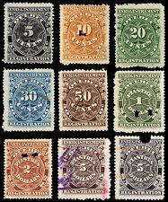 Canada Quebec Registration Stamp Set of 9 Stamps QR16 QR25 Revenue #205