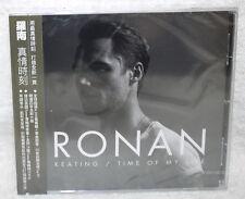 Ronan Keating Time Of My Life 2016 Taiwan CD w/OBI