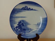 c.19th - Antique Japanese Arita Meiji Blue and White Porcelain Plate