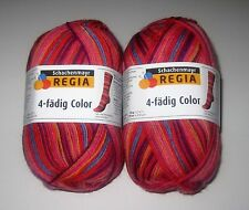 Lot of 2 balls of REGIA 4 COLOR sock knitting yarn color #03725 CANDY STRIPE