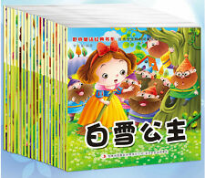 20 books/set ,World classic fairy tale for children ,Chinese bedtime stories