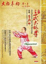 Taijiquan Taiji 24 Posture Tai Chi Boxing DVD Chinese Wushu & Kongfu by Li Deyin