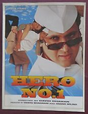 Press Book Indian Movie promotional BOOKLET Song  Pictorial Hero No. 1 (1997)