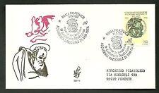 ITALIA BUSTA VENETIA  ACCADEMIA NAZIONALE SAN LUCA  ANNULLO SPECIALE 1993  FDC