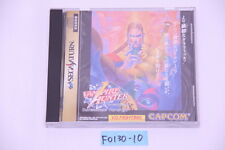 [Free Ship] Vampire Hunter Sega Saturn CAPCOM Japan tested SS spine