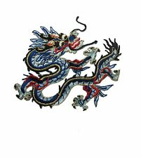 #3807 Blue,Gold Dragon Embroidery Iron On Applique Patch