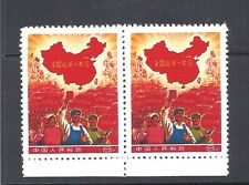 China Culture revolution stamp Small All Red pair