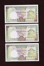 Sri Lanka 10 Rupees P-96 1989   AU/ UNC   x 3