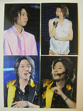 Arashi 2007 Summer Time Live Aiba Masaki Official Limited Shop Photo Set Good 2