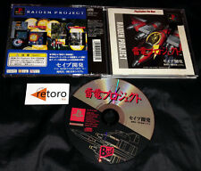 RAIDEN PROJECT 1 Y 2 II Sony PlayStation PSX Japanese  Shooter Japones