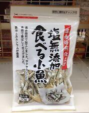"""Dried Small Sardine Snack """"Taberu Kozakana"""" Niboshi, Iriko. Made in Japan !!"""