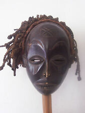old African mask. ancien Masque africain Tchokwe