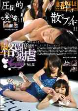 FEMALE WRESTLING LEOTARD 53 MIN Women Ladies DVD SWIMSUITS JAPANESE Boots i124