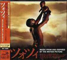 Tsotsi - Original Soundtrack - Japan CD+VIDEO NEW