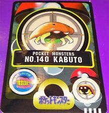 Pokemon 1997 Kabuto  Bandai Sealdass Card