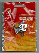 Basketball Olympic Pin Badge NEW!/Card~2008~Beijing~Games Mark~Equipment Series