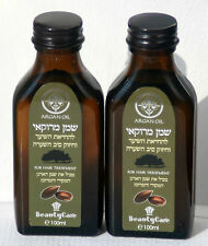 2 X 100 ml Argan Moroccan Oil Made in Israel for Hair Best Treatment New JobLot