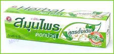 150g. Twin Lotus Original Herbal Toothpaste Natural Herbs Clean Your Teeth + Gum