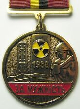 1986 Chernobyl Medal For Courage, USSR Ukrainian Original Award with Document
