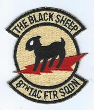 80s(F-15 era) 8th TAC FIGHTER  SQUADRON  patch