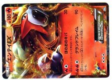 POKEMON JAPANESE HOLO N° 009/069 ENTEI EX 1ed BW4 180 HP