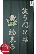 NOREN Traditionnel SHIAWASE BONHEUR Japanese Japonais Rideaux MADE IN JAPAN