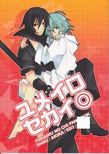 Togainu no Chi YAOI Doujinshi Dojinshi Comic Manga Shiki x Akira Dream Color