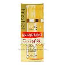 Kanebo Freshel MOISTURE EMULSION 130ml  collagen