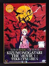 *NEW* KIZUMONOGATARI THE MOVIE - TEKKETSU-HEN *ENGLISH SUBS*ANIME DVD*US SELLER*