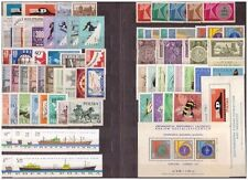 POLAND 1961 COMPLETE SET OF MNH STAMPS !!! NICE PRICE, PERFECT!