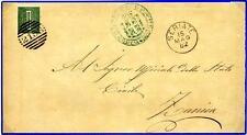 ITALIA - Regno - 1882 - Da Seriate a Zanica/Bg - Cifra - 1 cent. verde