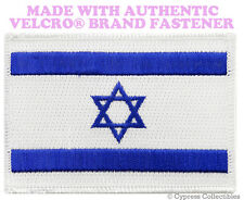 ISRAEL FLAG EMBROIDERED PATCH Star of David ISRAELI w/ VELCRO® Brand Fastener