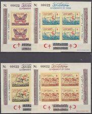 Dubai 1964 ** Bl.23/26 B Rotes Kreuz Red Cross Tuberkulose Tuberculosis Medicine
