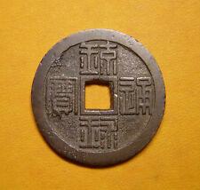 Ryukyu Islands(Okinawa) 1/2 SHU 1862 Copper XF