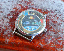 Soviet USSR Luch watch. Apollo Soyuz space program custom space dial. 1801.