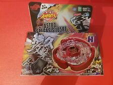 Beyblade Astro-Spegasis 105RF UK Seller - 1ST CLASS DELIVERY!