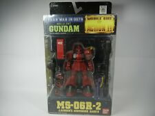 MSIA Mobile Suit in Action!MS-06R-2 J.Ridden's Customize ZAKUⅡ Figure Bandai②