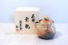 Hagi yaki ware Japanese tea pot Ayatuti Keizo kyusu pottery tea strainer 400ml